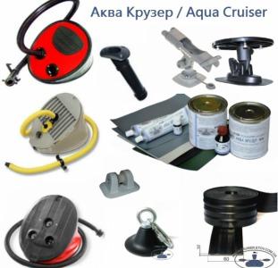 Водный транспорт Лодки ПВХ и аксессуары для лодок по выгодным ценам - Аква Крузер