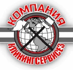 Уборка 5 комнатной квартиры Киев - КлинингСервисез.