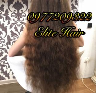 Волосы дорого. Куплю волосы натуральные, славянские от 40 см.