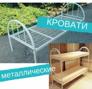 Кровати металлические недорого. Ортопедические матрасы