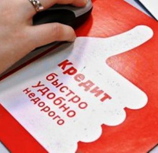 Выдача кредита под залог недвижимости, автомобиля Киев