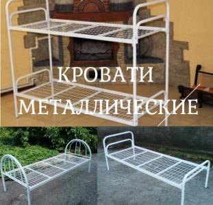 Кровати Кровати двухъярусные, металлическая кровать бюджетная