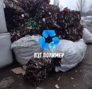 Купим прессованную ПЭТ тару б.у!Преобретем оптом ПЭТ по всей Украине!