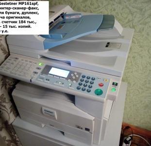 МФУ-устройства Надежное сетевое МФУ А4 формата для дома и офиса, гарантия