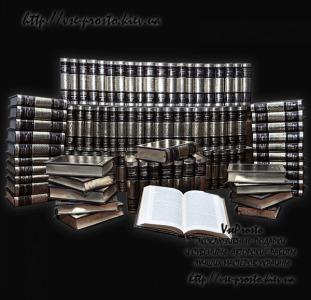 Многотомники в библиотеку