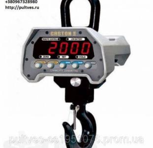 Обман весов с помощью радио-пульта