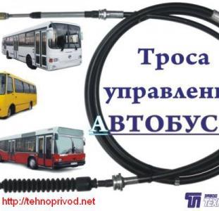 Тросы дистанционного управления КПП,ТНВД, ручного тормоза, останова двигателя автобусов: Богдан, Эта