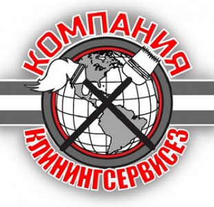 Генеральная уборка ресторанов, кафе, пабов. Киев и область