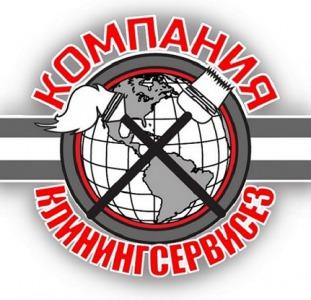 Услуги по уборке квартир после строителей в Киеве.