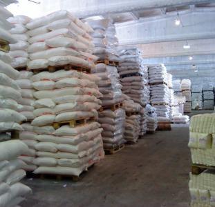 Продукты питания в Днепре с доставкой. Бакалейная продукция.