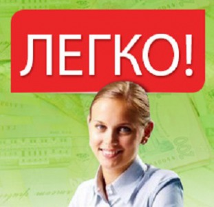 Кредит в Харькове наличными. Оформить кредит без справок.