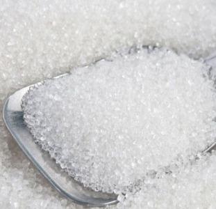 Сахар опт Днепр. Сахарный песок.