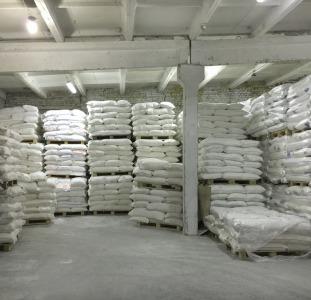 Продукти харчування в Дніпрі з доставкою. Бакалійна продукція.