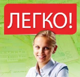 Кредит в Одессе без официального трудоустройства.