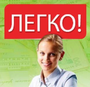 Кредит онлайн в Киеве. Кредит без справки о доходах Киев