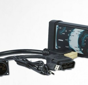 Диагностический сканер IVECO Eltrac Easy Diagnostic Kit