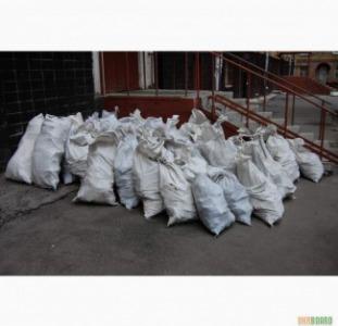 Вывоз, утилизация строй мусора, хлама.