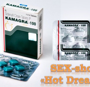 Kamagra Gold Камагра Голд 100 мг для усиления потенции и эрекции
