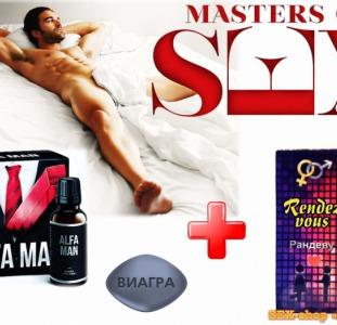 Мужской секс-набор «CrazyMan» капли Рандеву+таблетка Genforse200+капли Альфа Мэн
