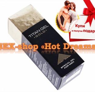 Titan Gel Gold, Титан Гель Голд-эффективное средство для увеличение члена и продления секса