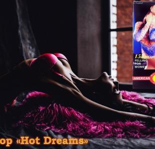 Женская виагра-порошок «Blue Fairy» для усиления сексуального удовольствия