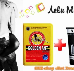Секс-набор «Strong man» Power life XXl+Gold Ant усиливает сексуальное желание и увеличивает член