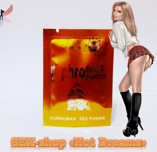 Сильный женский возбудитель в порошке «AphroDisiac» обострит сексуальный аппетит