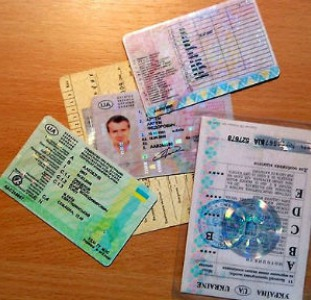 Открыть категории АА1, ВВ1, СС1, СЕ, ДД1.в права киев украина