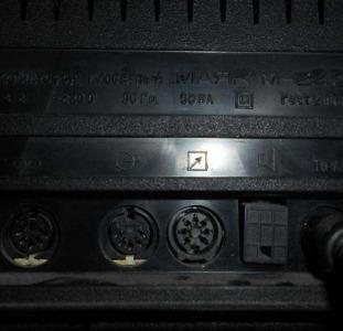 Магнитофон Маяк М-240 С-1