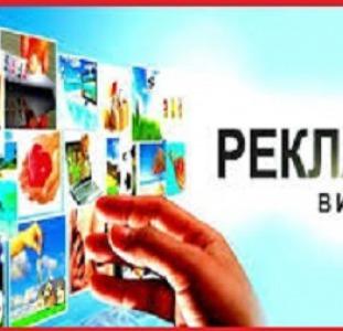 Ручное размещение объявлений на досках Украины. Интернет продвижение, раскрутка сайта.