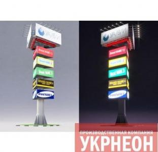 Наружная реклама в Одессе недорого