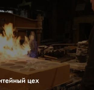 Изготовления литья металла в Украине. Литейное производство  Литье по технологии ХТС.
