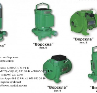 "Продам насосы ""Ворскла"" БЦ-1. 1-18У-1. 1М"