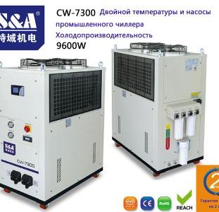 Прочие 3KW Волоконно охладитель