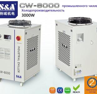 Оборудование Оптоволоконный лазерный резак мощностью 300Вт охлаждается чиллером с двумя режимами контроля темпера
