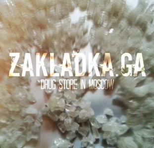 Сайт ZAKLADKA.GA | Купить амфетамин метамфетамин Москва