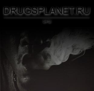 Сайт DRUGSPLANET.RU | Купить мефедрон метамфетамин СПб