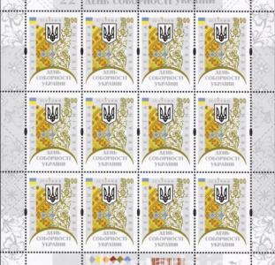 Куплю почтовые марки Украины разных номиналов укрпочта продать  обиходные стандартные почтовые марки
