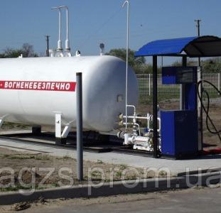 Газовая заправка, АГЗС, газораздаточная колонка, газовая емкость