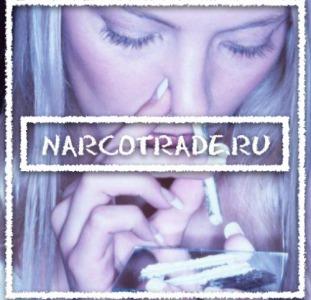 Сайт NARCOTRADE.RU | Купить мдма мдпв кристалл Севастополь