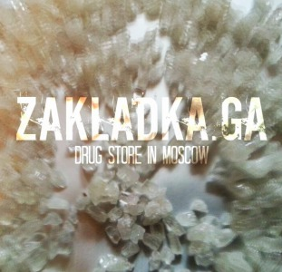 Сайт ZAKLADKA.GA | Купить мдма мдпв кристалл Москва