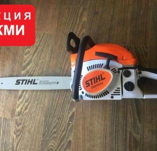 Супер-Цена STIHL MS 280 Неделя Глобальной Распродажи! Успейте Купить !