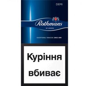 Сигареты большой ассортимент в наличии