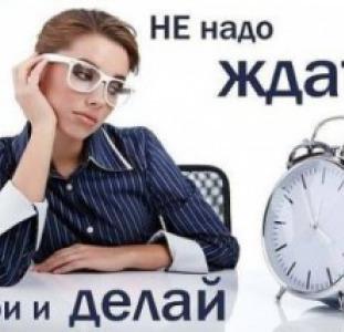 Работа на ПК. Требуются женщины