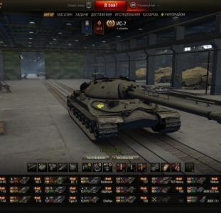 Продам свой аккаунт в World of Tanks