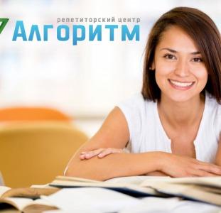 Історія України. Підготовка до ЗНО-2018 у Дніпрі