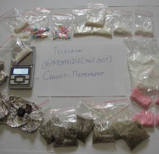 TELEGRAM @MDMA24 АЛЬФА PVP соль в Москве реагент jwh для изготовения спайса метадон амфитамин