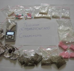 TELEGRAM @MDMA24 АЛЬФА PVP соль в СТАВРОПОЛЕ героин медленый мдпф лизер 25I-NBOMe марки лсд lsd