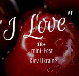 Приглашаем Вас посетить фестиваль эротики и фетиша«I love»