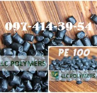 Качественный и однородный вторичный трубный полиэтилен